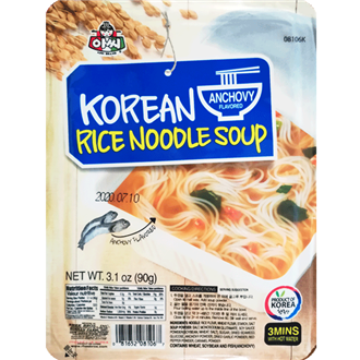 Asshi Rice Noodles in Cup Anchovies Flavor 90g