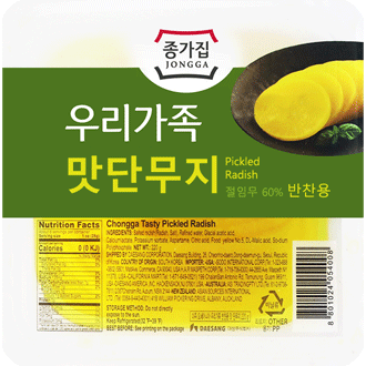 Chongga Pickled Radisch Cut, Danmuji 220g