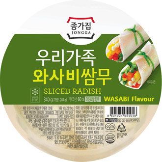 CJ Sliced Radish Pickle Wasabi Flavor 320g