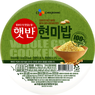 Cj Cooked Rice (Brown Rice), 130G