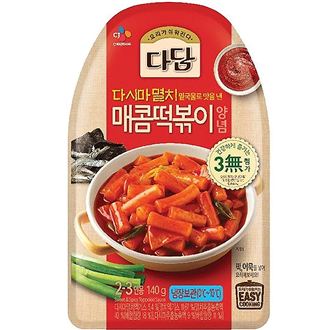 Wang Mabo Tofu Spicy 130g
