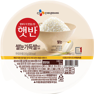 CJ Hetban Cooked Rice with Rice Bud 210g