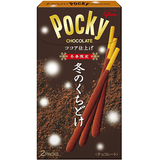 Glico Pocky Winter Limited 62g