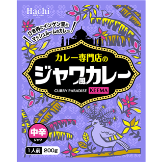 Hachi Java style Curry, Medium hot 200g