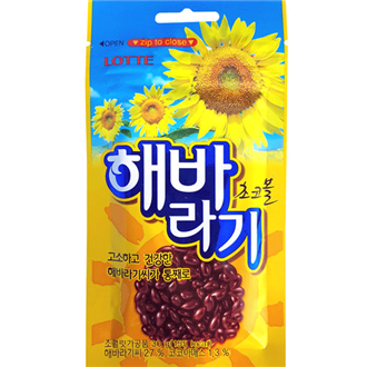 Lotte Sunflower Choco Ball 35g