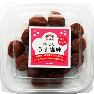 Nanki Umeboshi, Pickled Japanese Umeboshi, Salted Plums 150g