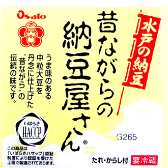 Osato Mukashinagara Natto, Fermented soybean, 40gx3