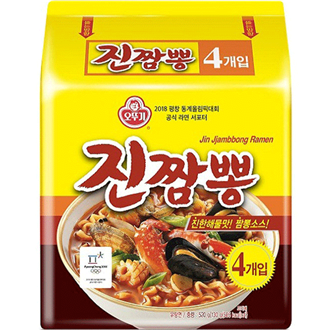 S&B Torokeru Brown Stew 160g