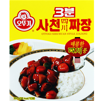 Ottogi SZECHUAN JJAJANG Black Bean Powder (Sacheon), 100G