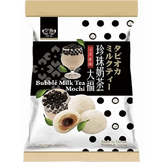 Royal Family Bubble Milk Tea Mochi 120g
