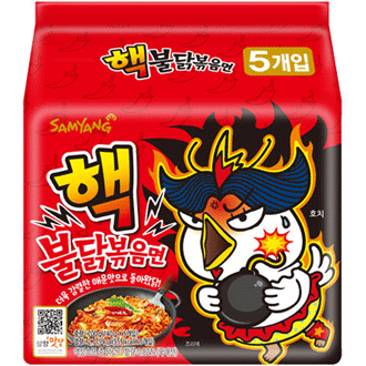 Samyang Hot Chicken Ramen (Extrem Scharf) Multi pack  5×140g
