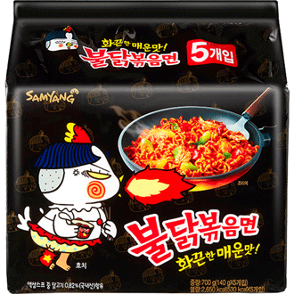 Samyang Hot Chicken Ramen (Original) Multipack 5×140g