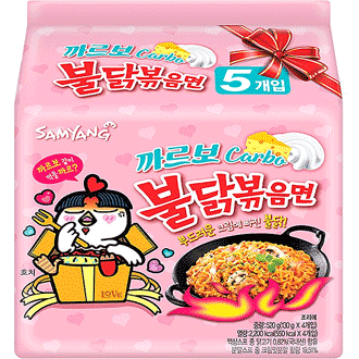 Samyang Hot Chicken Ramen (Carbo) 5×130g