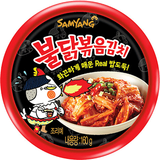Samyang Hot Chicken Stir-fried Kimchi 160g