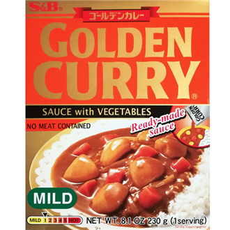 S&B Retort  Golden Vegetable Curry Amakuchi, Mild, 230g