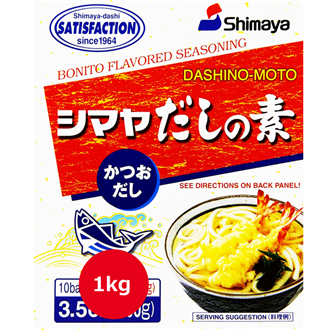 Shimaya Dashi No Moto Value Pack, 1Kg