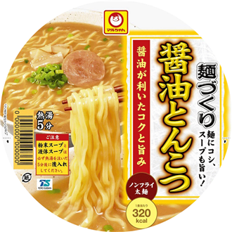 Allgroo Udon-Nudeln, Miso 3 Portionen 690g