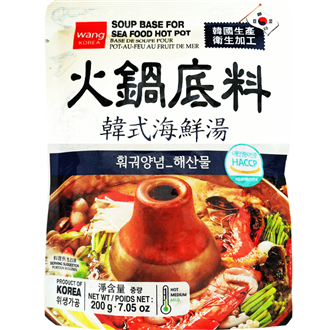 Wang Soup Base for Seafood Hot Pot 200g